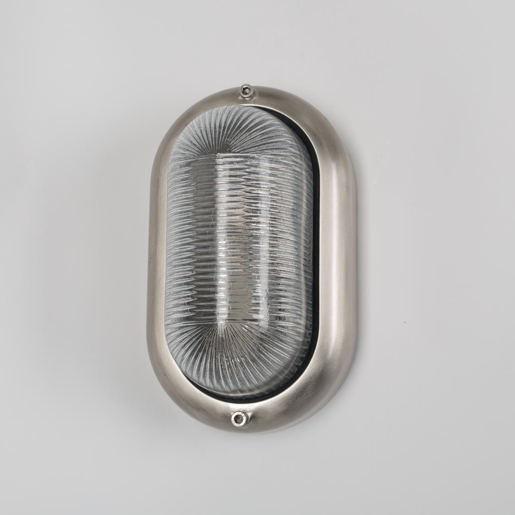 Außen Wandlampe Occhio - Nickel - KS Verlichting kaufen ...